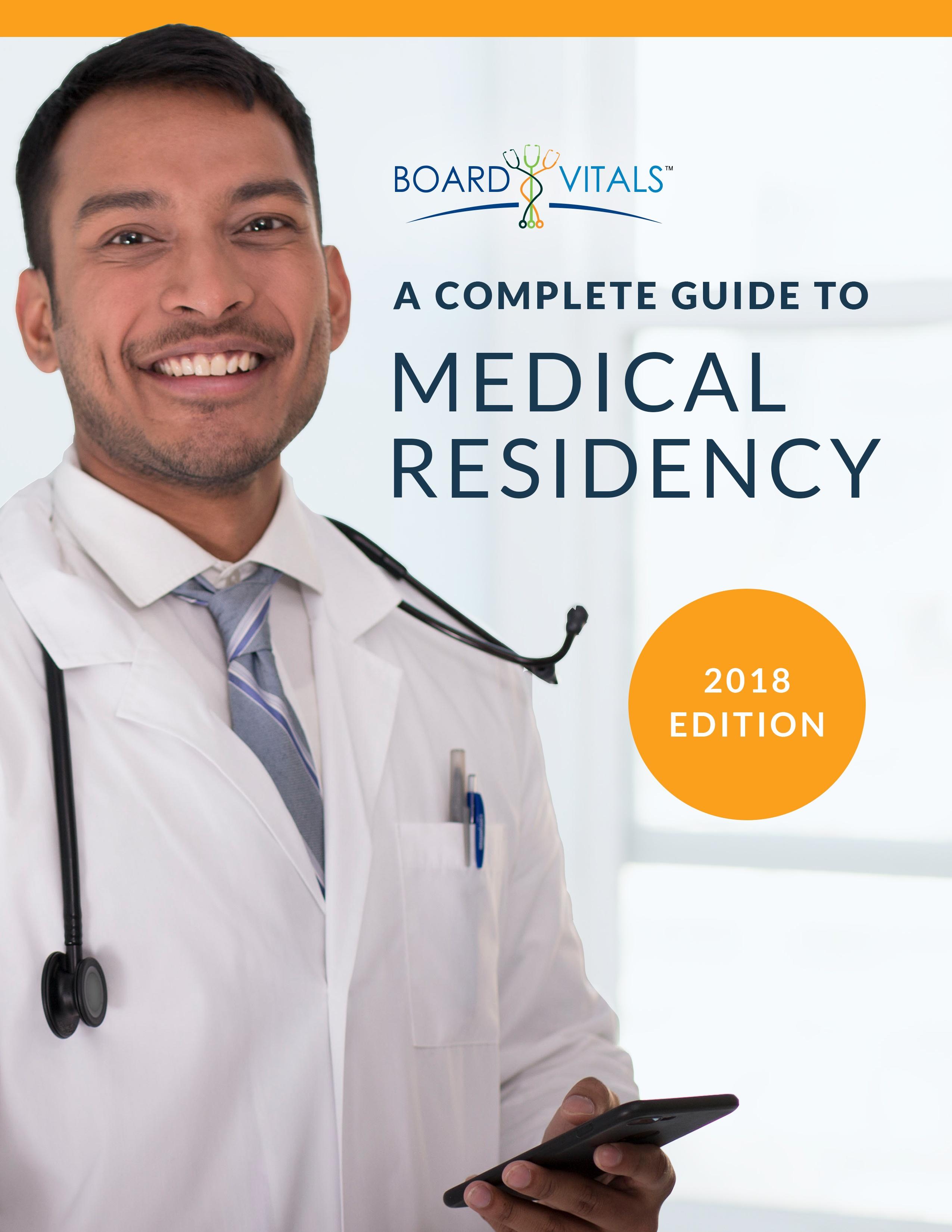Residency Guide Cover